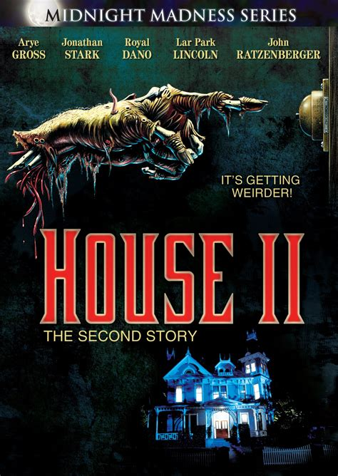 th House 2: The Second Story
